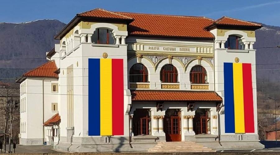 Palatul Culturii LUPENI 0